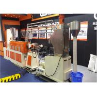 Quality Two Stage Extruder For EVA TPE TPU TPR Thermoplastic , Plastic Pelletizing Machine for sale