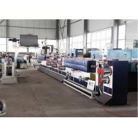 China PET Printing Strapping Band Machine Extrusion PP Strap Band Production Line on sale