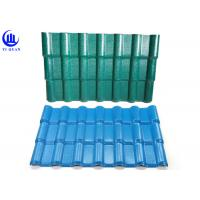 Quality Asa Coated Pvc Resin Long Span 30 Years Life Time Roof Sheet , Pvc Corrugated Roofing Sheets for sale