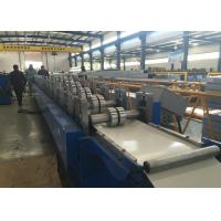Buy Alumiumum Down Spout Roll Forming Machine Pipe Type 9mx1.4mx1.4m Dimention at wholesale prices