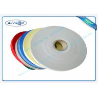 Quality Reusable Polypropylene PP Spunbond Non Woven For Pocket Spring Cover for sale