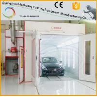 China Car paint spray booth oven for sale HC920 professional manufacturer on sale