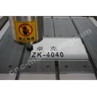 Buy cnc router metal cutting machine ZK-4040(400*400*120mm) at wholesale prices