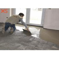 Quality 3-10mm Thick Ready Mixed Self Levelling CompoundPowder For Industry Place for sale