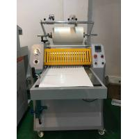 Quality Automatic High Speed Laminator Machine With Auto Cutting For Paper And Book for sale