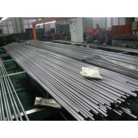 Quality Precision Seamless Carbon Steel Tube for sale