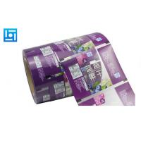 Buy Gravure Printing Flexible Laminated Packaging Film Custom For Dried Fruits at wholesale prices