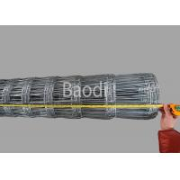 Buy cheap Hinge Joint Woven Field Fence Hot Dipped Galvanized 47 Inches Height from wholesalers