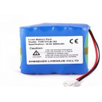 China 14.4v 2600mAh Ecg Machine Battery , Rechargeable Ecg Battery Pack Replacement on sale