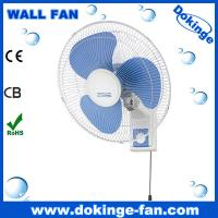 China china factory sales 16 inch electric wall fan( KB40-1601) on sale