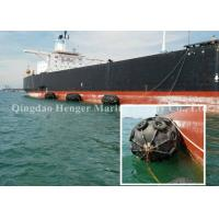 STS STD Operation Double Layer Pneumatic Marine Rubber Fender for VLCCs