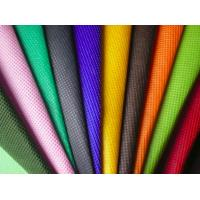 Quality Polyester PET Spunbond Nonwoven Fabric High Temperature Resistant For Home Textiles for sale