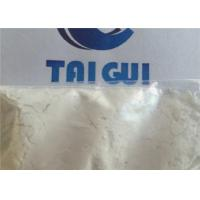 Buy cheap Anabolic Steroid Trestolone Acetate ( MENT ) for Strength Training white powder from wholesalers