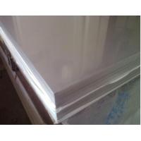 China 19 Gauge Cold Rolled Stainless Steel Sheet 100 - 1550mm Width 500 - 6100mm Length on sale
