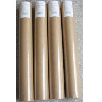 Buy cheap Plan brown kraft paper roll with lable from wholesalers