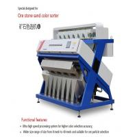 Quality stone Color Sorter;quartz sand color sorter machine RS448CG  with high pixel ccd camera best quality for sale