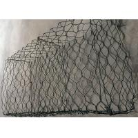 Buy cheap Plastic Coated Hexagonal Weaving Rock Gabion Baskets For Retaining Wall from wholesalers