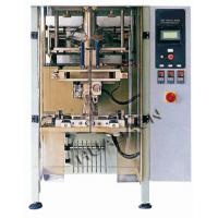 Quality 1kg rice packing machine for sale
