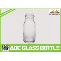 Quality Customized round clear 5 oz glass bottle for milk for sale
