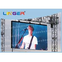 Quality Large Sport 16mm Outside LED Full Color Display Multi Purpose DVD Input Signal for sale
