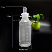 Quality beautiful new soft disposable high quality plastic baby feeding bottles from  hebei shengxiang for sale