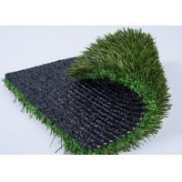 Quality 3 Tone Spring Landscaping Artificial Grass Artificial Green Grass For Wall Decoration for sale