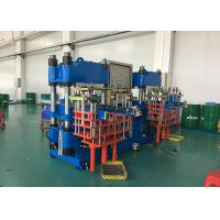 Buy cheap 200 ton silicone case making machine,  press moulding machine  for making silicone baking mat from wholesalers