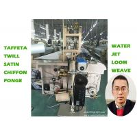 Quality Textile Weaving 280CM Water Jet Loom Machine Manufacturers Mechanical Let Off System for sale