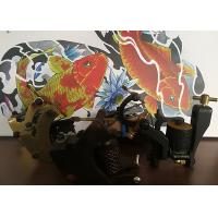 Buy cheap Non - Disposable Rotary Tattoo Gun Machine Low Noise With Stable Performance from wholesalers
