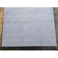 China China Flamed Granite Stone (G684) for sale
