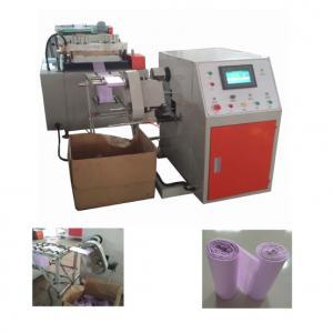Quality Single Channel Garbage Bag Machine , Auto Winding Plastic Bag Production Machine QOJ-500 for sale