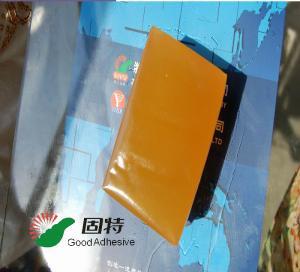 China Yellow Block Envelope Hot Melt Adhesive Packaging Strong Bonding Strength on sale