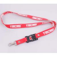 Quality Gifts & Crafts » Promotional Gifts custom Polyester best woven lanyards for sale