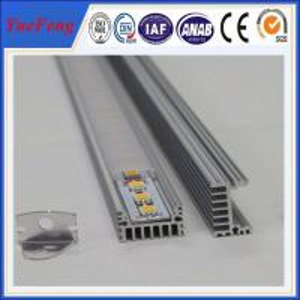 Quality Aluminium profile for LED enclosure, aluminium housing for led strip light for sale