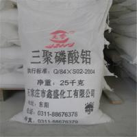 Buy cheap Anti Corrosive Pigments  Aluminum Tripolyphosphate solvent based coatings from wholesalers