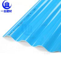 Quality Upvc Corrugated long span color roof materila for sale