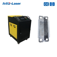 Quality Industrial 20mm 80W Portable Rust Removal Machine for sale
