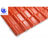 Quality Spanish ASA PVC Roofing Tile New Style Construction Synthetic Resin  Roof Tile for sale