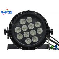 Quality LED 12pcs * 10W 4 in 1 Waterproof Par Light With Aluminium Alloy Material for sale