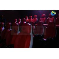 Quality 18 Seats 5D Movie Theater With Customized Movies For Shopping Mall for sale