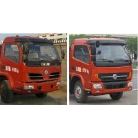 Buy Dongfeng Duolika 4*2 5CBM asphalt truck at wholesale prices