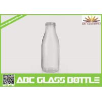 Quality Hot sales milk clear empty glass bottles 300ml for sale