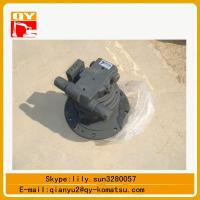 Quality komatsu pc56-7 hydraulic swing motor from china supplier for sale