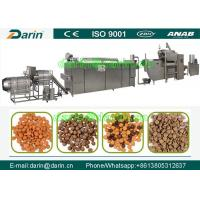 Quality Professional Pet Food Extruder For Dog for sale