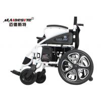 Quality White Black Color Electric Folding Wheelchair 8- 12 Hours Charing Time for sale