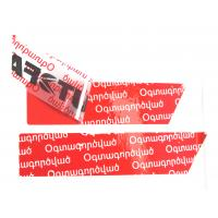 Quality Colorful Logo Printed Tamper Proof Security Labels With Serial Numbering for sale