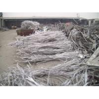 China Aluminum Wire Scrap on sale