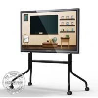China 86 Inch Touch Screen LCD Interactive Multimedia Kiosk on sale