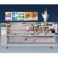 Quality Horizontal Automatic Packaging Machine (NP-130) for sale