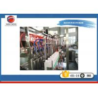 Quality High Speed Coconut Oil Filling Machine , Full Automatic Oil Filling Equipment for sale
